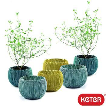 Keter Knit Cozies Indoor/Outdoor Garden Plant Pots Planters