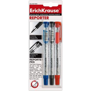 Erich Krause Great Value Multi Buy Sets