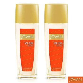 Jovan Musk Body Fragrance For Women 75ml
